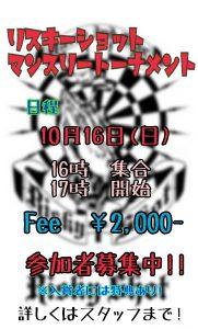16-10-02-23-11-31-403_deco