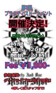 16-10-26-05-10-29-538_deco