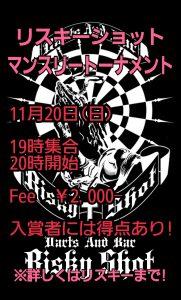 16-11-15-03-07-59-295_deco